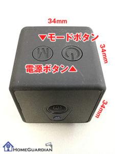Jayol Wi-Fi 小型隠しカメラ