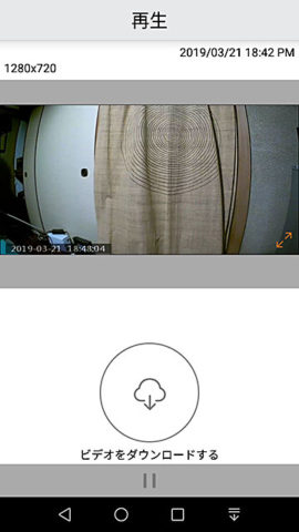 Jayol Wi-Fi 小型隠しカメラのビューワー