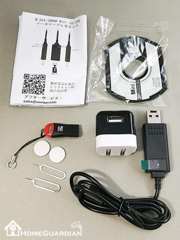 USB充電ケーブル型カメラの付属品