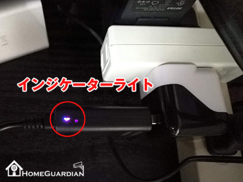 USB充電ケーブル型カメラのインジケーターライト