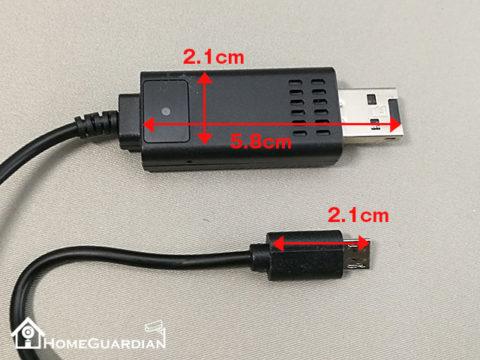 USB充電ケーブル型カメラのサイズ