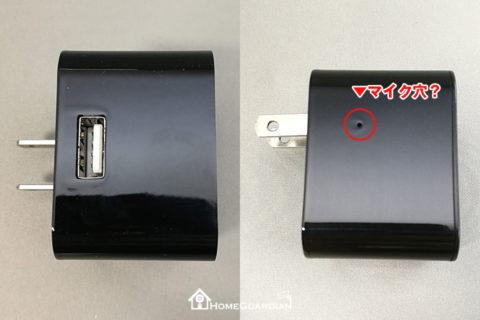 USB充電用の端子とマイク穴(?)