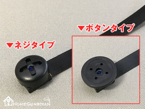 偽装ボタンをカメラに被せた状態
